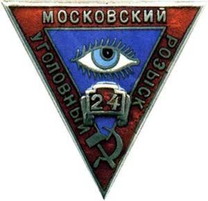 Масоны в Москве - знаки, места, масонская архитектура